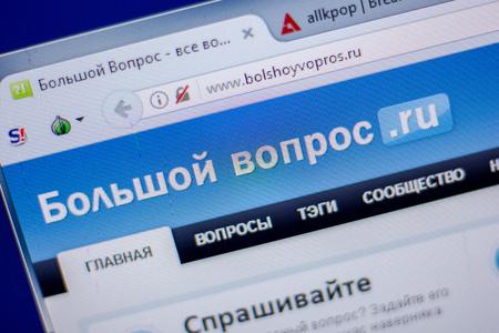 Ryazan, Russia - June 05, 2018: Homepage of BolshoyVopros website on the display of PC, url - BolshoyVopros.ru