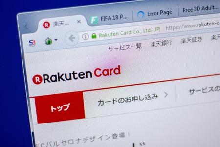 Ryazan, Russia - June 05, 2018: Homepage of Rakuten-card website on the display of PC, url - Rakuten-card.co.jp