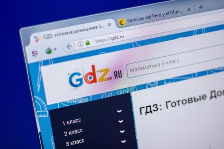Ryazan, Russia - June 05, 2018: Homepage of Gdz website on the display of PC, url - Gdz.ru Editorial