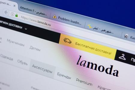 Ryazan, Russia - June 16, 2018: Homepage of Lamoda website on the display of PC, url - Lamoda.ru