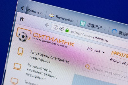 Ryazan, Russia - June 16, 2018: Homepage of Citilink website on the display of PC, url - Citilink.ru