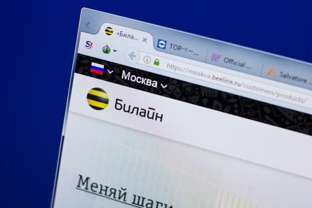 Ryazan, Russia - June 17, 2018: Homepage of Beeline website on the display of PC, url - Beeline.ru