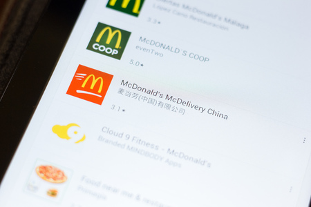 Ryazan, Russia - June 24, 2018: McDonalds China icon on the list of mobile apps