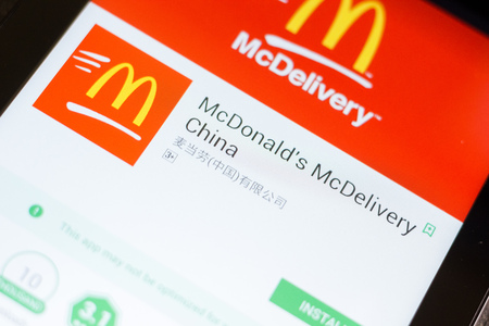 Ryazan, Russia - June 24, 2018: McDonalds China mobile app on the display of tablet PC