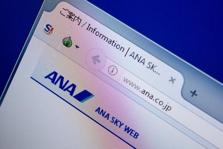 Ryazan, Russia - June 26, 2018: Homepage of Ana website on the display of PC. URL - Ana.co.jp