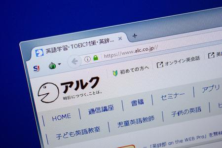 Ryazan, Russia - June 26, 2018: Homepage of Alc website on the display of PC. URL - Alc.co.jp