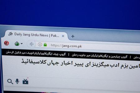 Ryazan, Russia - June 26, 2018: Homepage of Jang website on the display of PC. URL - Jang.com.pk