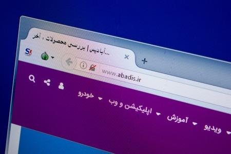 Ryazan, Russia - June 26, 2018: Homepage of Abadis website on the display of PC. URL - Abadis.ir Editorial