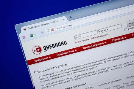 Ryazan, Russia - June 26, 2018: Homepage of Diary website on the display of PC. URL - Diary.ru