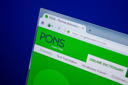 Ryazan, Russia - June 26, 2018: Homepage of Pons website on the display of PC. URL - Pons.com Editorial