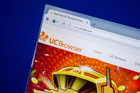 Ryazan, Russia - July 24, 2018: Homepage of Ucweb website on the display of PC. Url - Ucweb.com