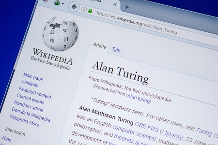 Ryazan, Russia - July 09, 2018: Page on Wikipedia about Alan Turing
