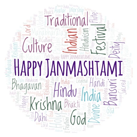Happy Janmashtami round   word cloud. Wordcloud made from letters and words only. Stock Photo