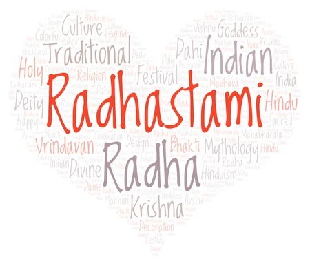 Radhastami in heart shape   word cloud. Wordcloud made from letters and words only.