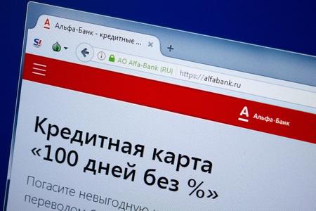 Ryazan, Russia - August 26, 2018: Homepage of Alfa Bank website on the display of PC, Url - AlfaBank.ru. Editorial