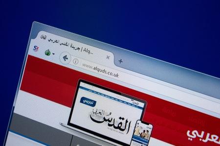 Ryazan, Russia - September 09, 2018: Homepage of Alquds website on the display of PC, url - Alquds.co.uk.
