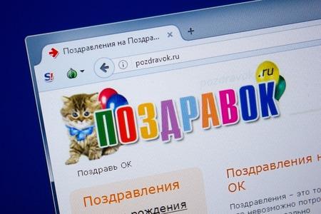 Ryazan, Russia - September 09, 2018: Homepage of Pozdravok website on the display of PC, url - Pozdravok.ru.