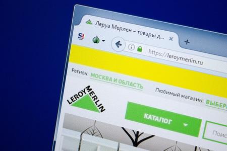 Ryazan, Russia - August 26, 2018: Homepage of Leroy Merlin website on the display of PC, Url - LeroyMerlin.ru.