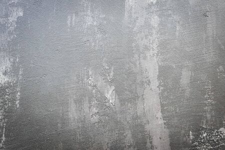 Gray concrete wall texture as background