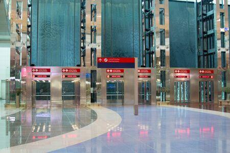 concourse: Dubai International Airport