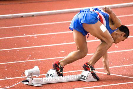 paraplegic: Mens 200 Meters Race for Disabled Persons