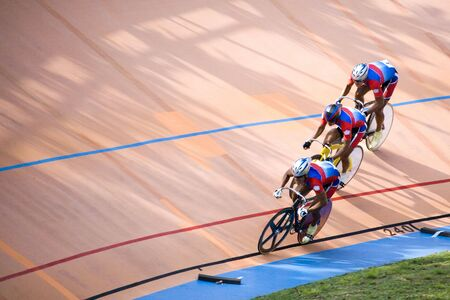 peddle: Bicycle Race