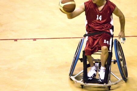 international basketball: Wheel Chair Basketball for Disabled Persons (Men)