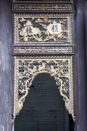 Vintage Carved Golden Wooden Arch photo