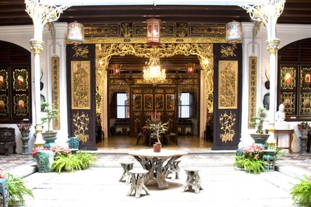 Patio of a Chinese Heritage Home photo