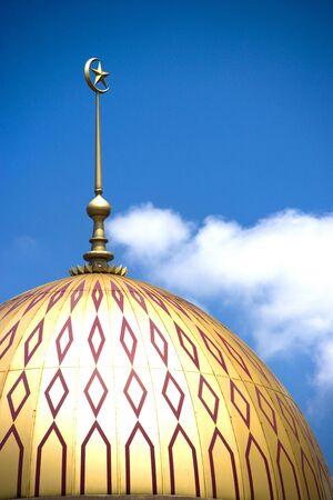 Setapak Mosque