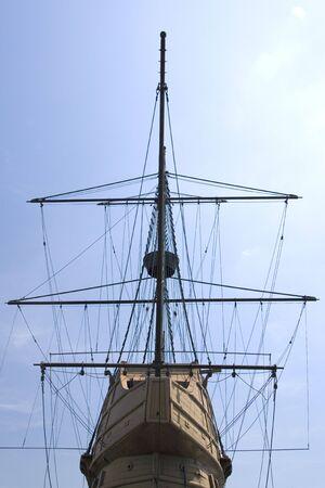 Portuguese Galleon photo