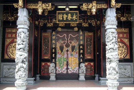 clan: Chinese Clan House Entrance