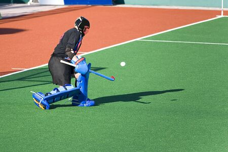 goal keeper: Field Hockey Goal Keeper