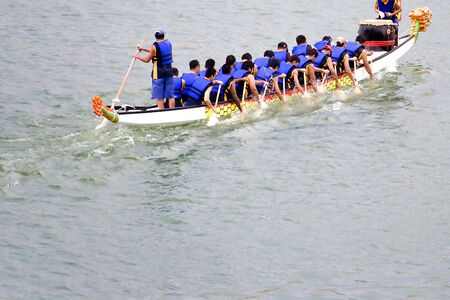 Dragon Boat Race Stock Photo