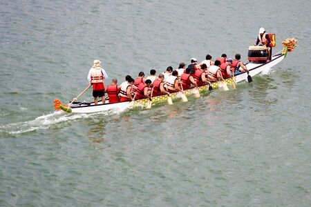 boating: Dragon Boat Race Stock Photo