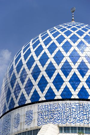 shah: Dome of the Sultan Salahuddin Abdul Aziz Shah Mosque or commonly known as the Blue Mosque, located at Shah Alam, Selangor, Malaysia. Stock Photo
