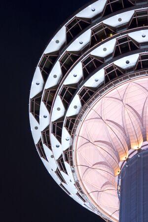 Night image of the Kuala Lumpur Tower located in Malaysia.
