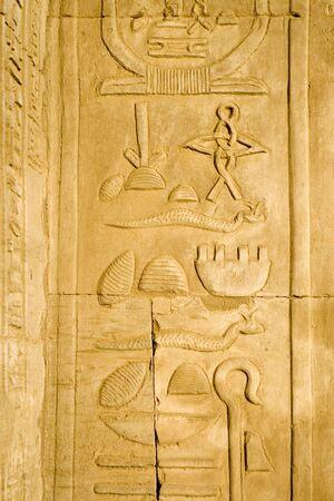 majesty: Hieroglyp at The Temple of Kom Ombo, Egypt.