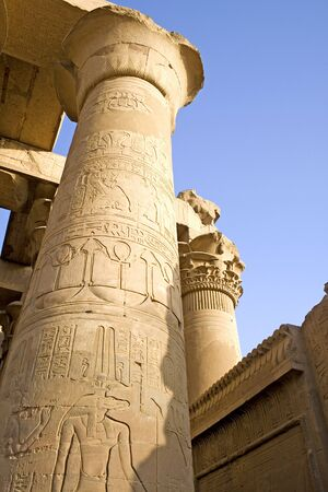 majesty: Image of the Temple of Kom Ombo, Egypt.  Stock Photo