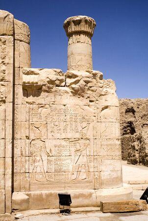 majesty: Image of the Temple of Horus, Edfu, Egypt.