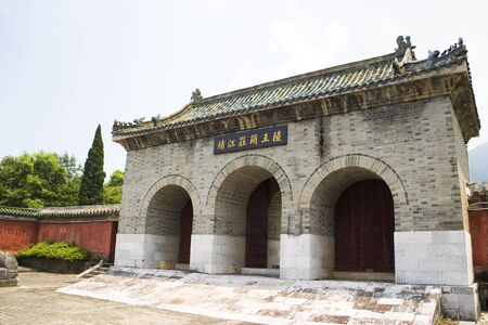 descendants: Image of the Jingjiang royal tombs at Guilin, China, an imperial mausoleum site where eleven princes who were descendants of the Ming emperor were buried. Stock Photo