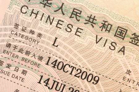 oversea: Image of a China visa.