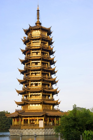 guilin: Image of the Sun Pagoda at Guilin, China. This pagoda is one of the two pagodas located side by side which together are known as the Sun and Moon Pagodas of Guilin.