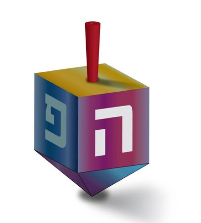 hebrew script: Dreidel element of Hanukkah Illustration