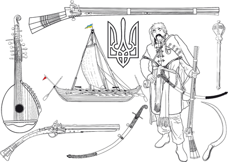 A set of objects of everyday life of culture and armament of ancient Ukraine and the same Cossack in full uniform with a tube in the teeth.
