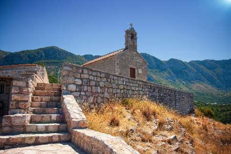 Tourist Landmark of the ancient church of Sveti Sava in Montenegro