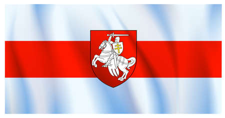 Unofficial flag and symbol of the Republic of Belarus Pagonya symbol of protests against the results of the 2020 elections