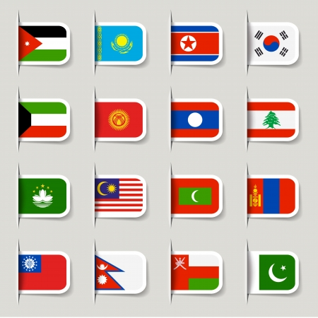 kuwait: Label - Asian Flags Illustration