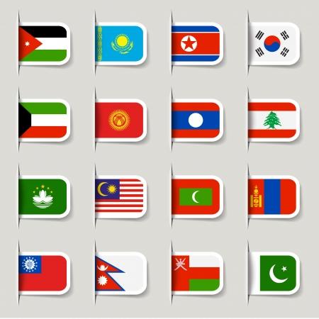 jordanian: Label - Aziatische Vlaggen Stock Illustratie