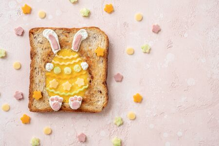 Easter egg in the hole toast Stockfoto